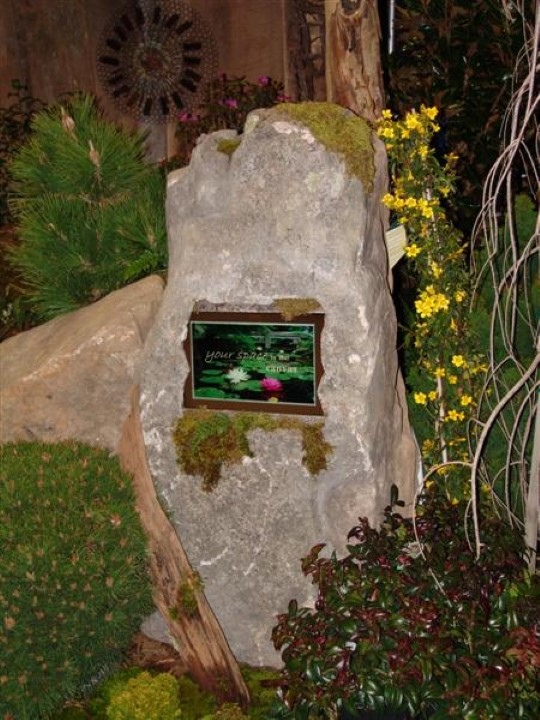 Creative Garden Spaces, Inc, Southern Ideal Home Show, custom stone monitor, stone masonry, landscape design